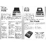 Commodore PET advert 1 pages 4 and 5